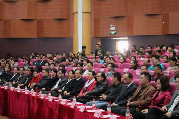 市企业家商会协办的阳江文化大讲堂开讲